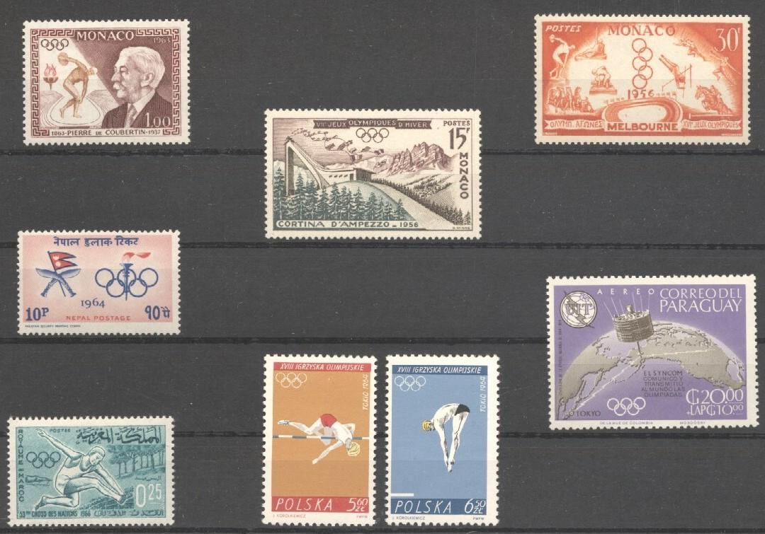 Stamps with Olympic Games from World (image for product #037602)