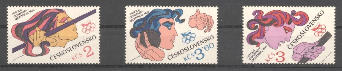 Stamps with Olympic Games from Czechoslovakia (image for product #037643)