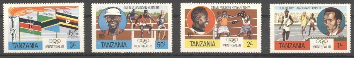 Stamps with Flag, Olympic Games from Tanzania (image for product #037644)