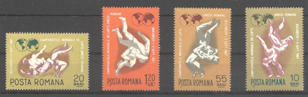 Stamps with Wrestling from Romania (image for product #037656)