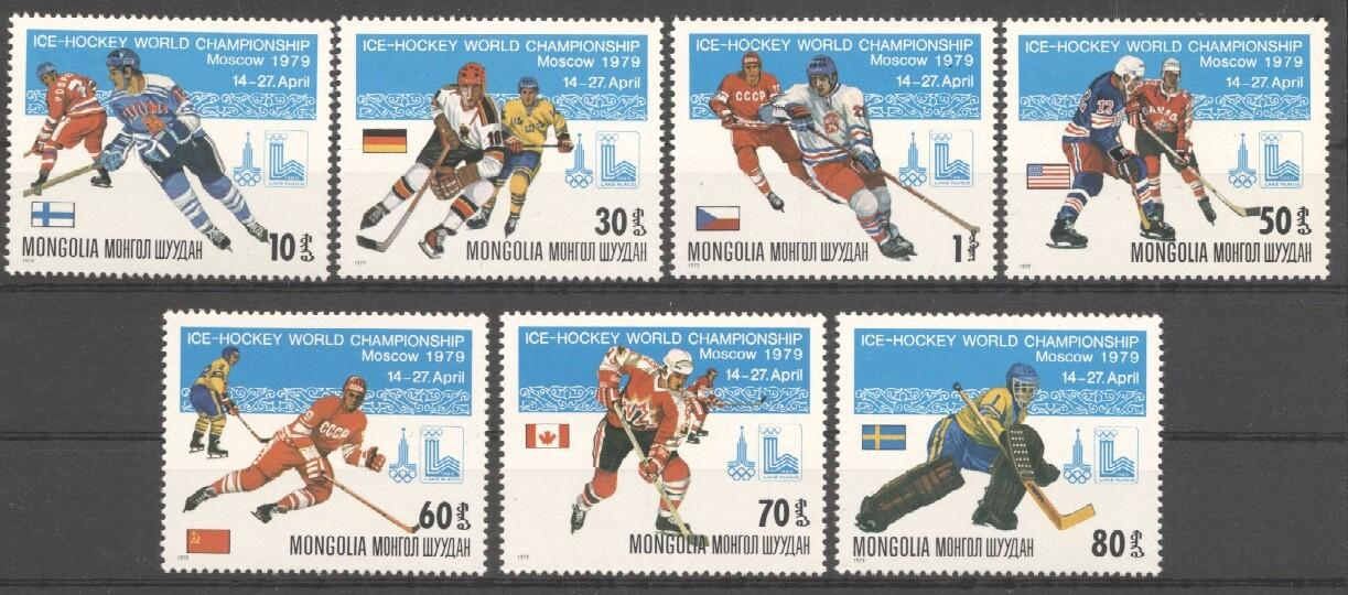 Stamps with Olympic Games, Icehockey from Mongolia (image for product #037709)