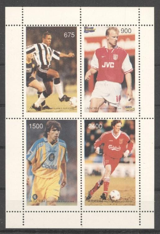 Stamps with Soccer from Abkhazia (non official) (image for product #037717)