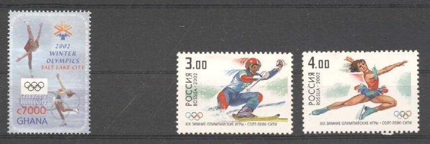 Stamps with Olympic Games from World (image for product #037730)