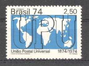 Stamps with Map, UPU from Brazil (image for product #037811)