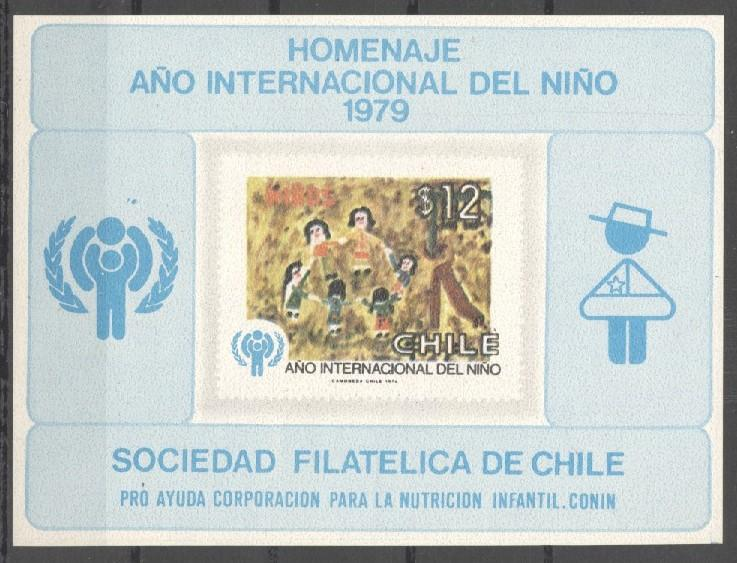 Stamps with Child Year of from Chile (image for product #037812)