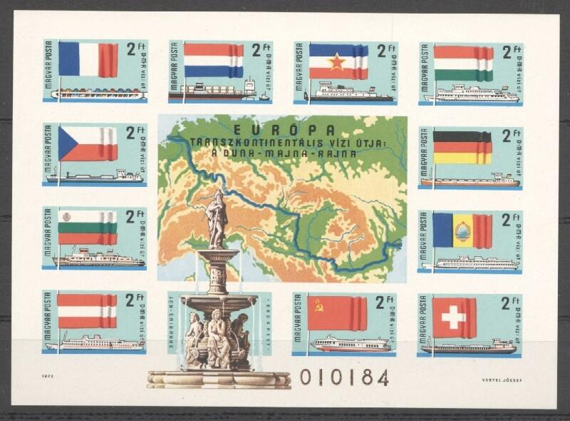 Stamps with Flag, Europe, Map, Ship, Fountain from Hungary (image for product #037823)