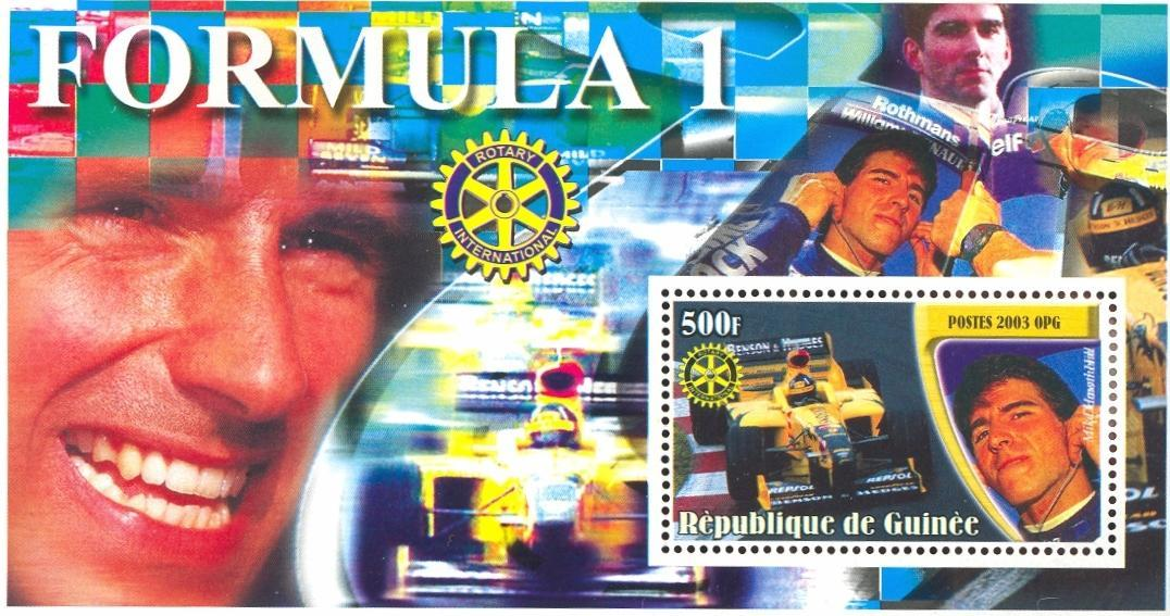 Stamps with Rotary, Formula 1, Racing Cars from Guinea (image for product #037888)