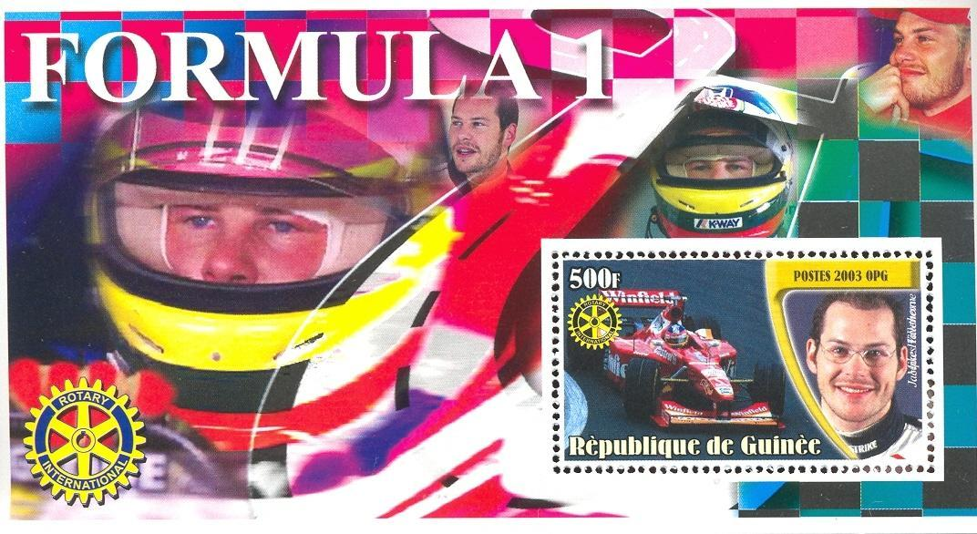 Stamps with Formula 1, Racing Cars, Rotary from Guinea (image for product #037889)