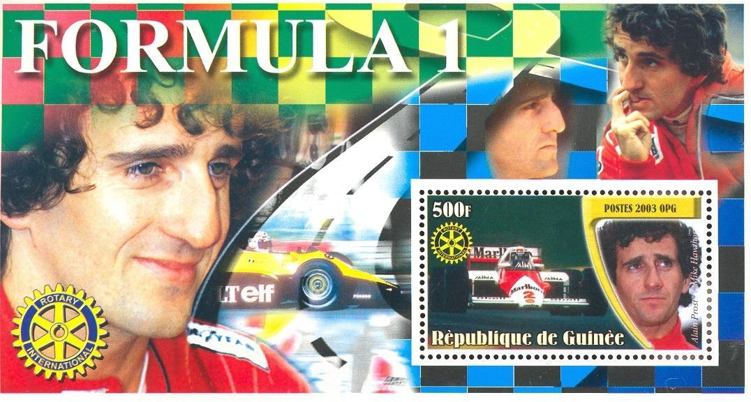 Stamps with Rotary, Formula 1, Racing Cars from Guinea (image for product #037892)