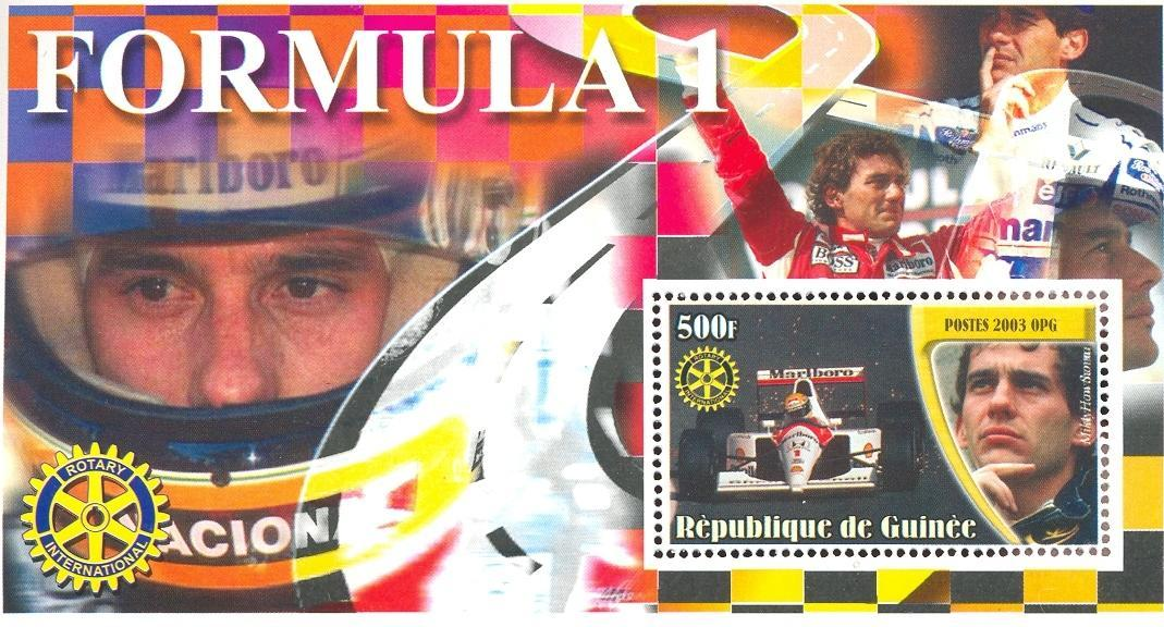Stamps with Rotary, Formula 1, Racing Cars from Guinea (image for product #037893)