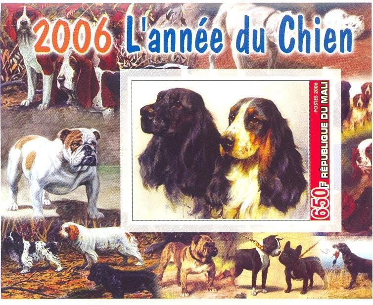 Stamps with Zodiac / Constellation, Dogs, Dog Year from Mali (non official) (image for product #037894)