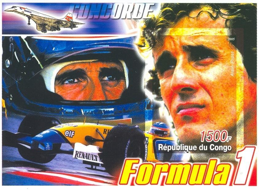Stamps with Concorde, Formula 1, Racing Cars from Congo (non official) (image for product #037896)