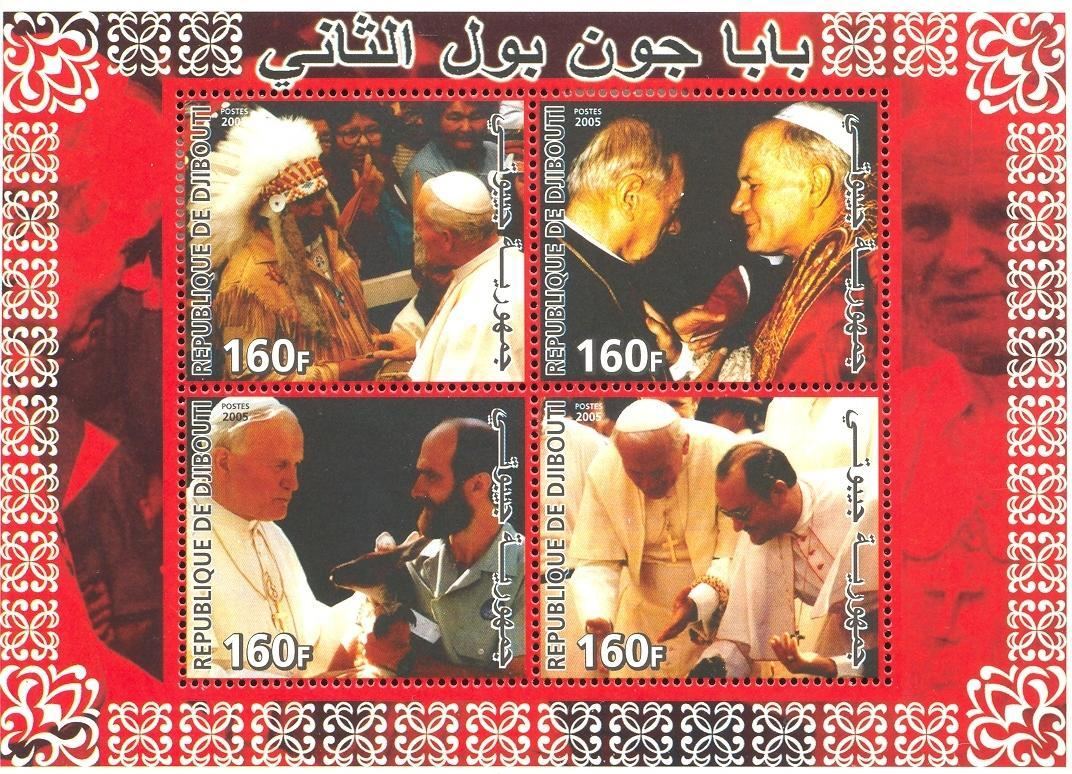 Stamps with Indian, Pope from Djibouti (non official) (image for product #037911)