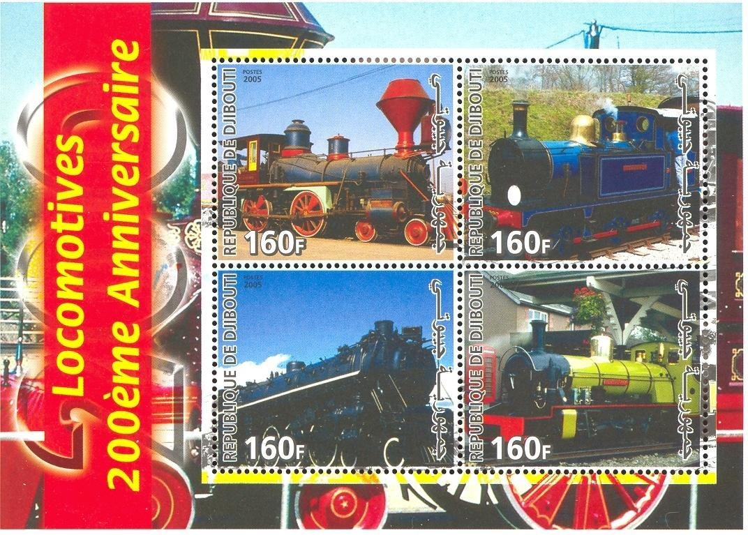 Stamps with Train / Railway from Djibouti (non official) (image for product #037914)