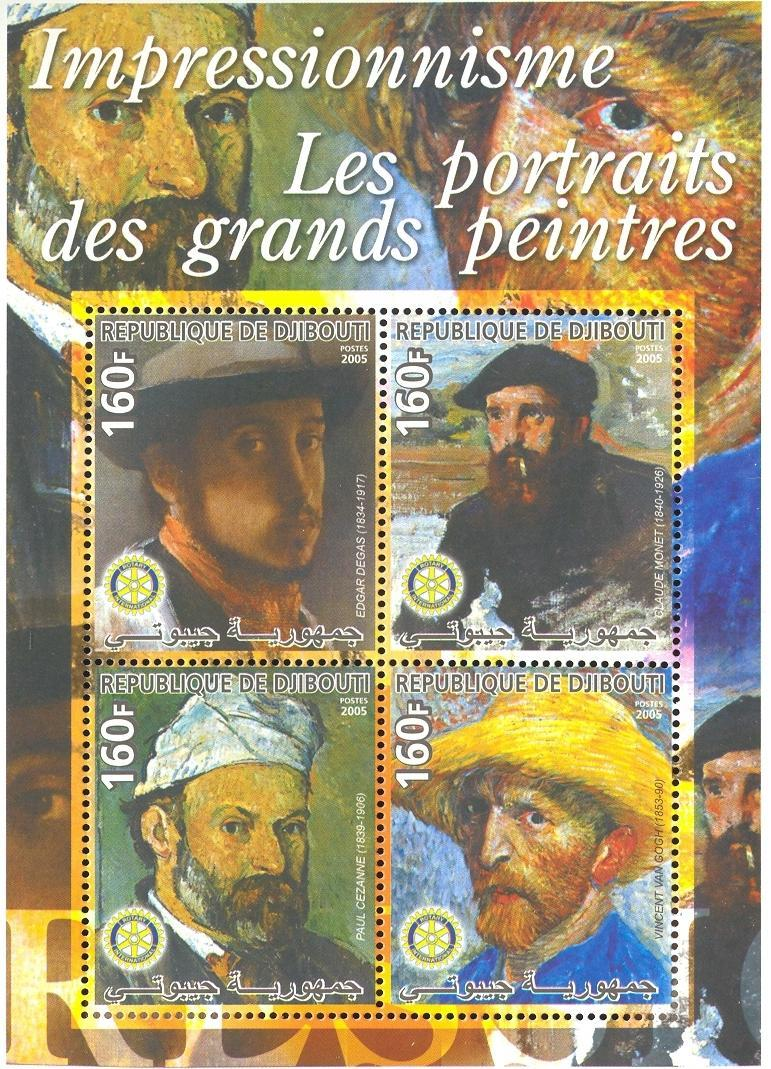 Stamps with Art, Rotary, Vincent van Gogh from Djibouti (non official) (image for product #037921)