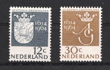 Stamps with University from Netherlands (image for product #037997)