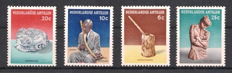 Stamps with Culture from Netherlands Antilles (image for product #038009)