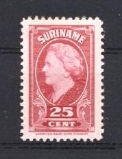 Stamps with Royalty from Suriname (image for product #038023)