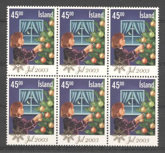 Stamps with Christmas from Iceland (image for product #038043)