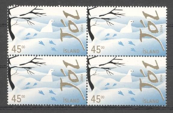 Stamps with Bird, Christmas from Iceland (image for product #038048)