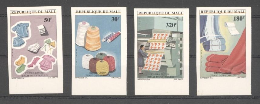 Stamps with Textile from Mali (image for product #038108)