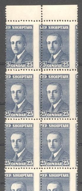 Stamps with Definitive Issue from Albania (image for product #038109)