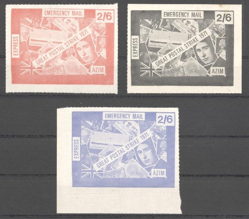 Stamps with Royalty from United Kingdom (image for product #038123)