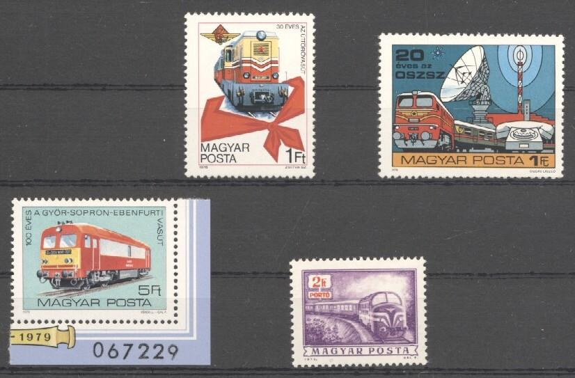 Stamps with Train / Railway from World (image for product #038183)