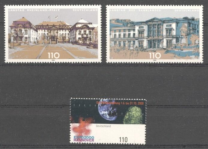 Stamps with Buildings, EXPO from Germany (image for product #038260)