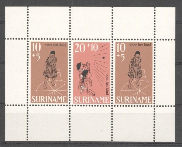 Stamps with Games from Suriname (image for product #038265)