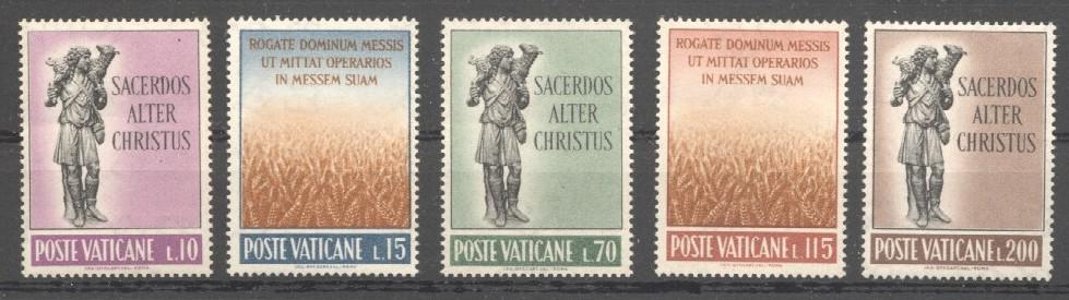 Stamps with Art, Religion from Vatican (image for product #038275)