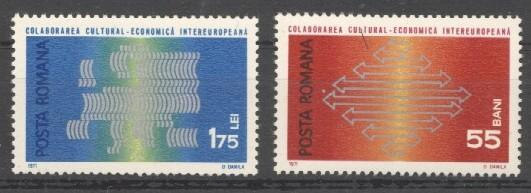 Stamps with Europe from Romania (image for product #038276)