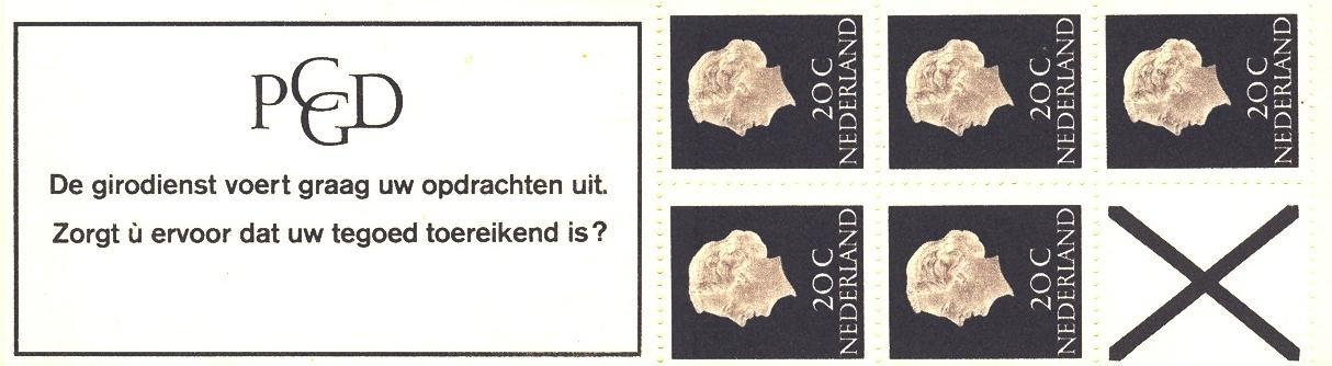 Stamps with Booklet, Definitive Issue from Netherlands (image for product #038333)