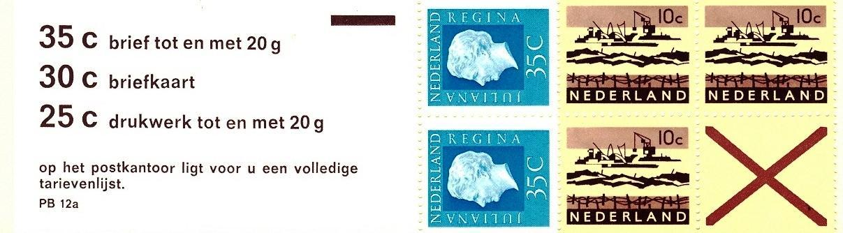 Stamps with Booklet, Definitive Issue from Netherlands (image for product #038337)