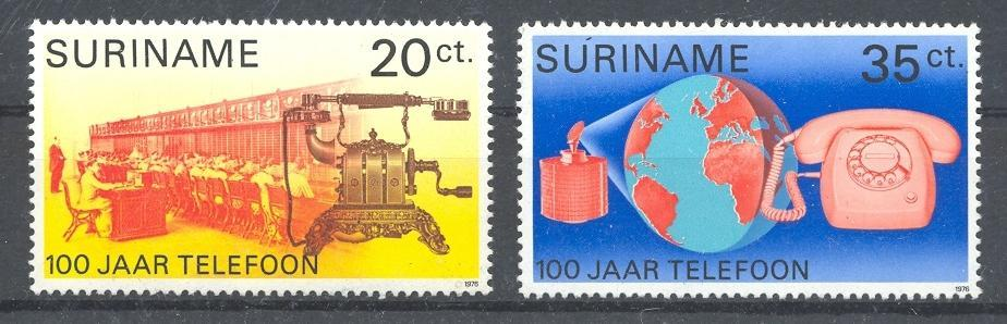 Stamps with Space, Telephone from Suriname (image for product #038344)