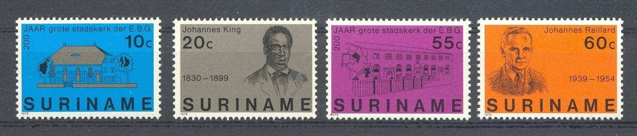 Stamps with Famous Persons, Church from Suriname (image for product #038350)