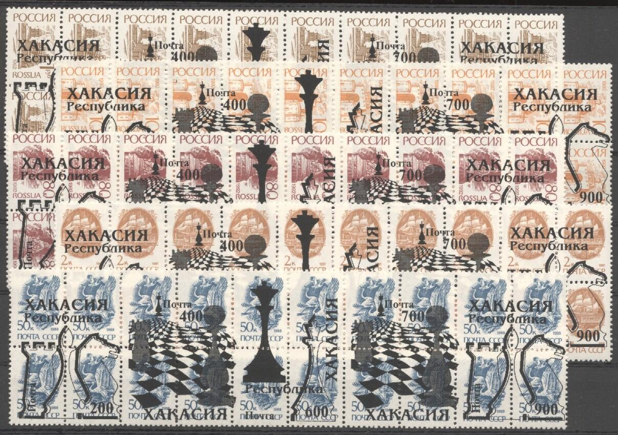 Stamps with Chess from  (image for product #038377)