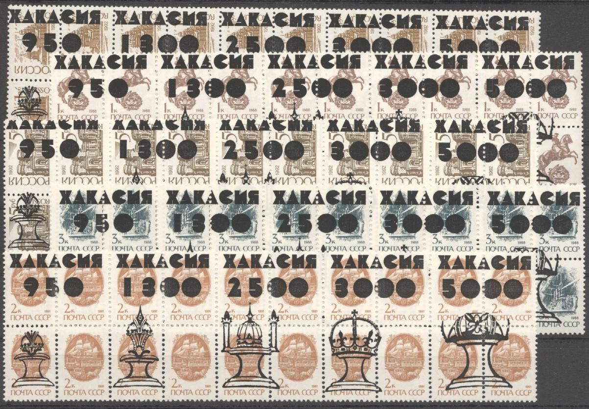 Stamps with Chess from  (image for product #038382)