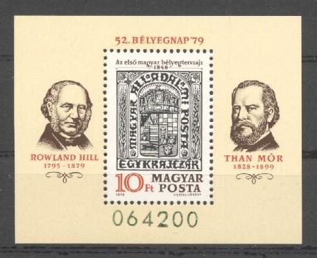 Stamps with Stamp on Stamp, Rowland Hill from Hungary (image for product #038383)