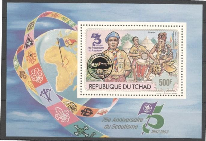 Stamps with Flag, Map, Scouting from Chad (image for product #038436)