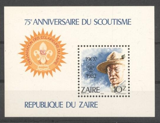 Stamps with Baden Powell, Scouting from Zaire (image for product #038438)