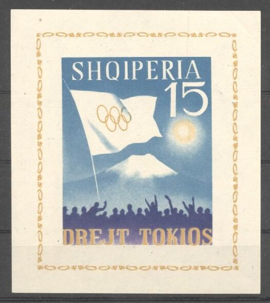 Stamps with Flag, Olympic Games from Albania (image for product #038454)