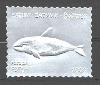 Stamps with Whale from Batum (non official) (image for product #038484)