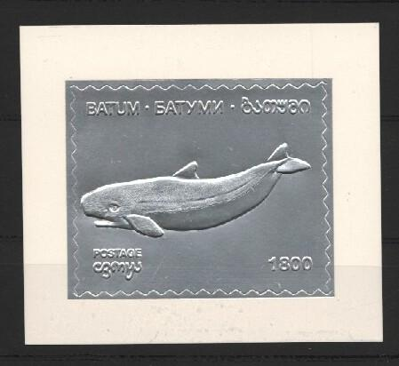 Stamps with Whale from Batum (non official) (image for product #038485)