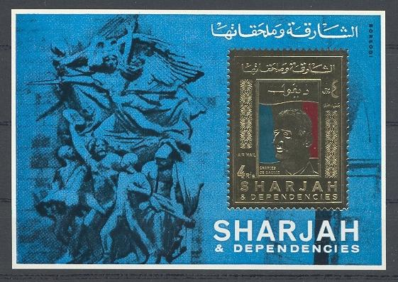 Stamps with De Gaulle from Sharjah (image for product #038546)