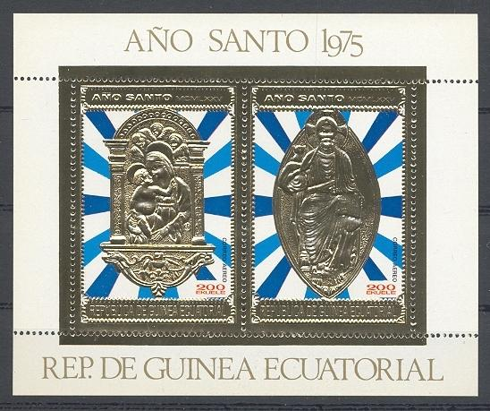 Stamps with Religion, Holy Year from Equatorial Guinea (image for product #038569)