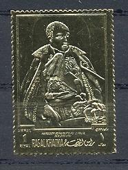 Stamps with Napoleon from Ras al Khaima (image for product #038578)