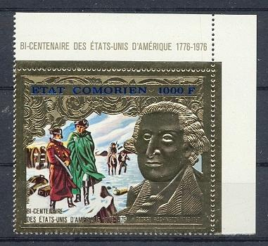 Stamps with USA from Comoros (image for product #038636)