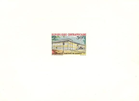 Stamps with Hotel from Centr.Afr.Rep. (image for product #038654)
