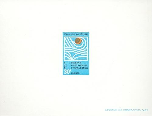 Stamps with Water, Hydrology from Senegal (image for product #038689)